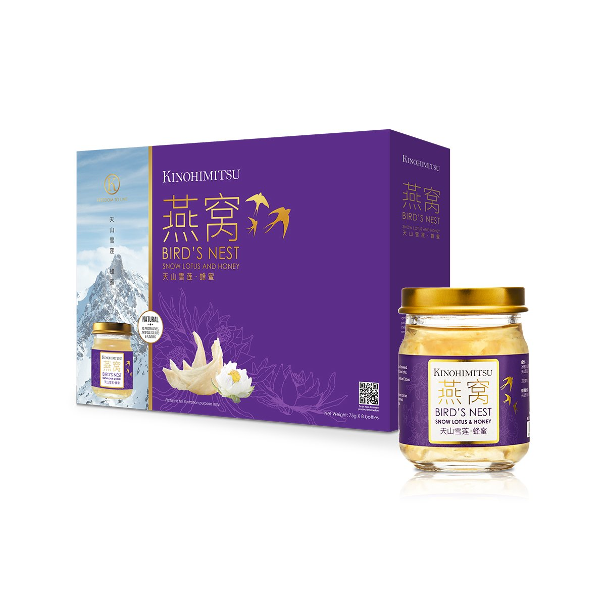 Kinohimitsu Bird's Nest with Snow Lotus & Honey 8's